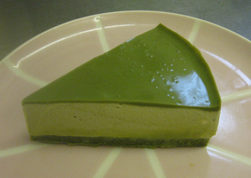 Green Tea Cake Recipe Japanese: Japanese Cafe Bar